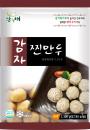 태백 감자 찐만두(고기만두)